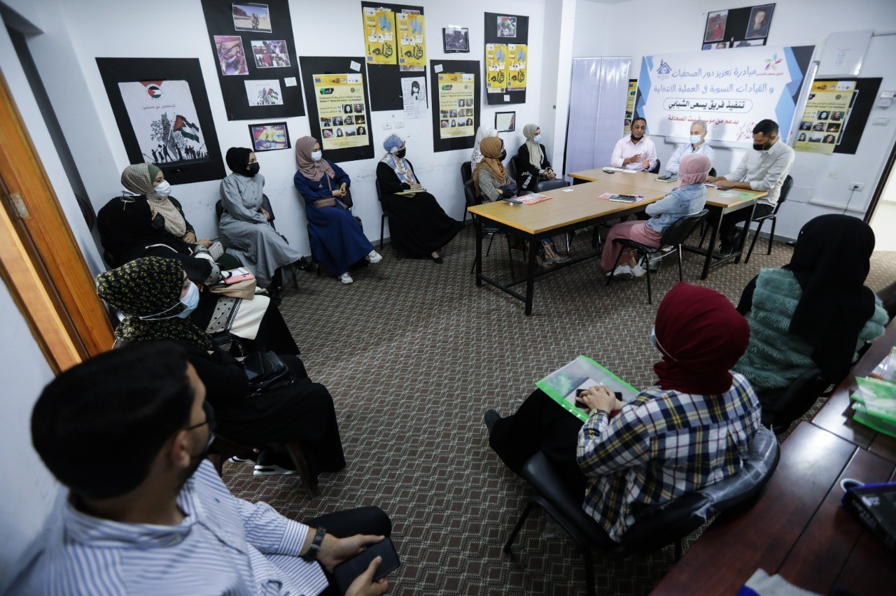 """With Press House Sponsorship, """"Youth seeks"""" team in the Gaza strip implements an initiative on the topic of """"Strengthening the Role of Women Journalists and Leaders in the Electoral Process"""""""